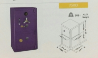 گاوصندوق نسوز دو طبقه مدل 750DKR