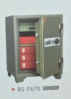 گاوصندوق نسوز اثرانگشتیBSF-750