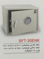 صندوق هتلی وخانگی مدل SFT-30ENK