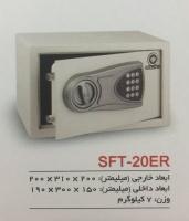 صندوق هتلی وخانگی مدل SFT-20ER