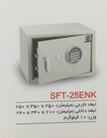 صندوق هتلی وخانگی مدل SFT-25ENK