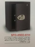 صندوق دو جداره مدل SFD-45ED-61H