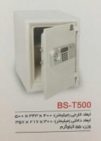گاوصندوق نسوز خانگی مدلBS-T500