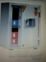 گاوصندوق دیجیتال نسوز T530W