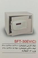 صندوق دیجیتالی وکارتی مدل SFT-30EVC)