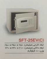 صندوق دیجیتالی وکارتی مدل SFT-25EVC