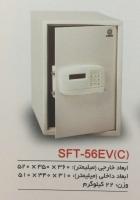 صندوق دیجیتالی وکارتی مدل(SFT-56EV(C)