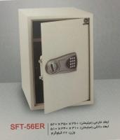 صندوق خانگی مدل SFT-56ER