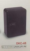 صندوق نگهداری کلید مدل DKC-48