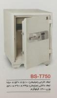 گاوصندوق نسوز مدل BS-T750