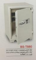 گاوصندوق نسوز مدل BS-T880
