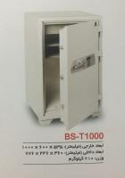 گاوصندوق نسوز مدل BS-T1000