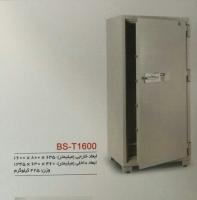 گاوصندوق نسوز بانکی مدل BS-T1600