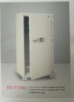گاوصندوق نسوز بانکی مدل BS-T1700