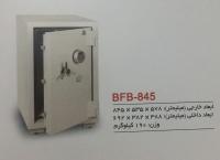 گاوصندوق نسوز ضدسرقت مدل BFB-845