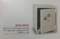 گاوصندوق نسوزضدسرقت مدل BFB-845W