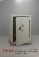 گاوصندوق نسوزضدسرقت مدل BFB-1054