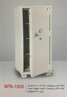 گاوصندوق نسوزضدسرقت مدل BFB-1505
