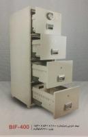 فایل نسوز چهار کشو مدل BIF-400