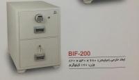 فایل نسوز دو کشو مدل BIF-200