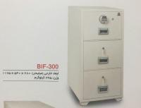 فایل نسوز سه کشو مدل BIF-300