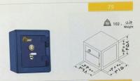 گاوصندوق نسوزکلیدی مدل75
